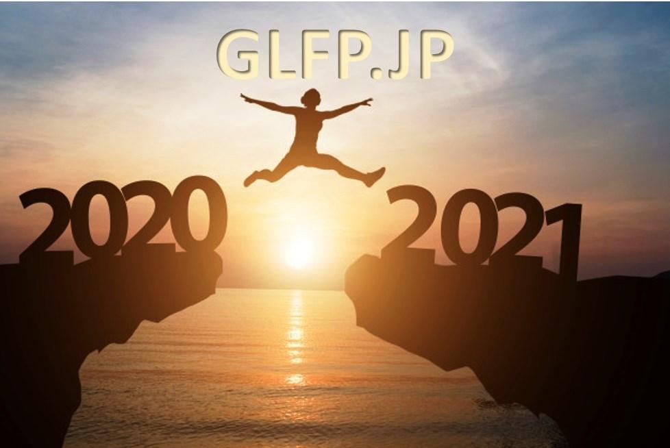 2020年-2021年2