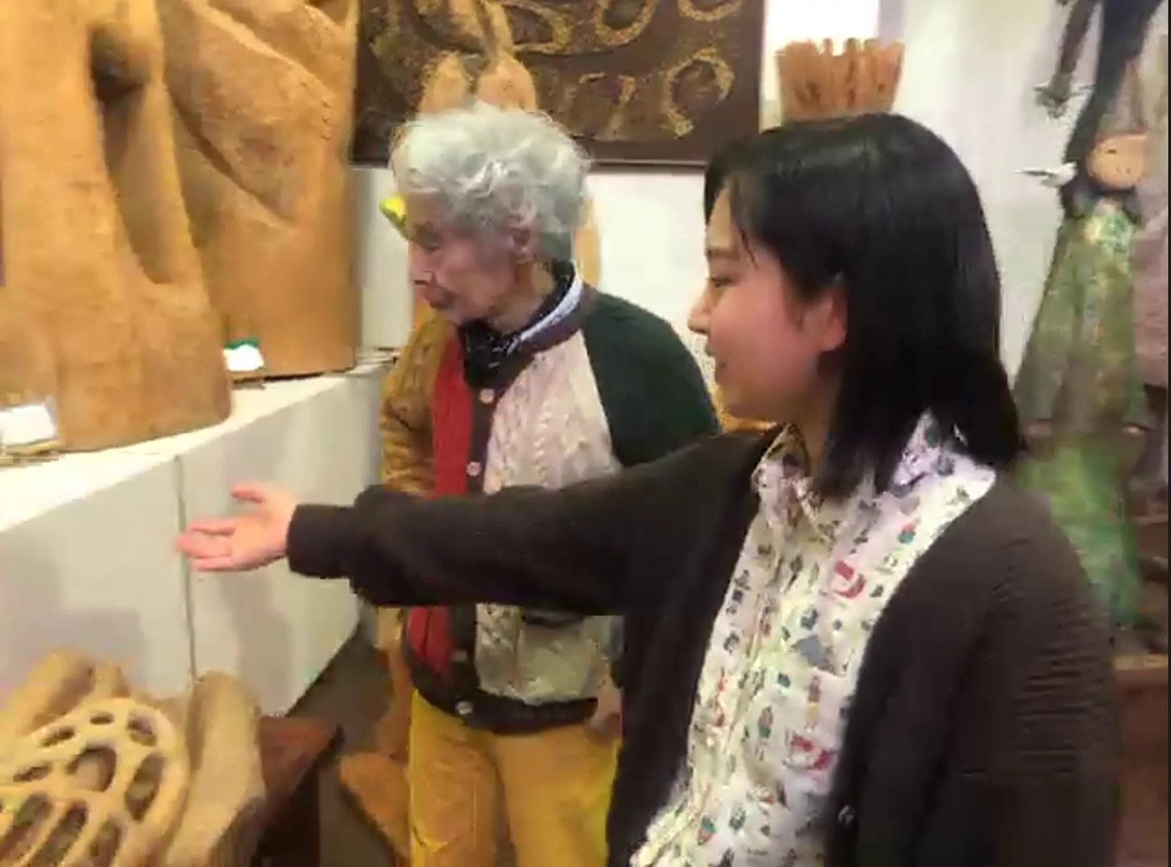 オンラインフェス4芸農報告_25