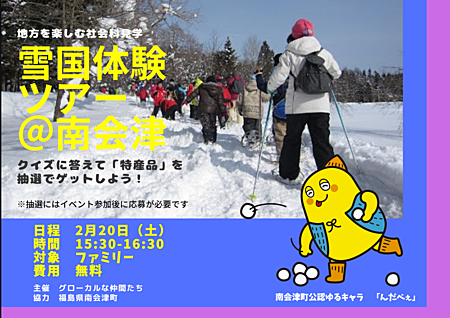 event_2021-02-09__11_.png