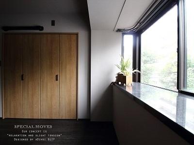 0912サンフローラハイツ渋谷219