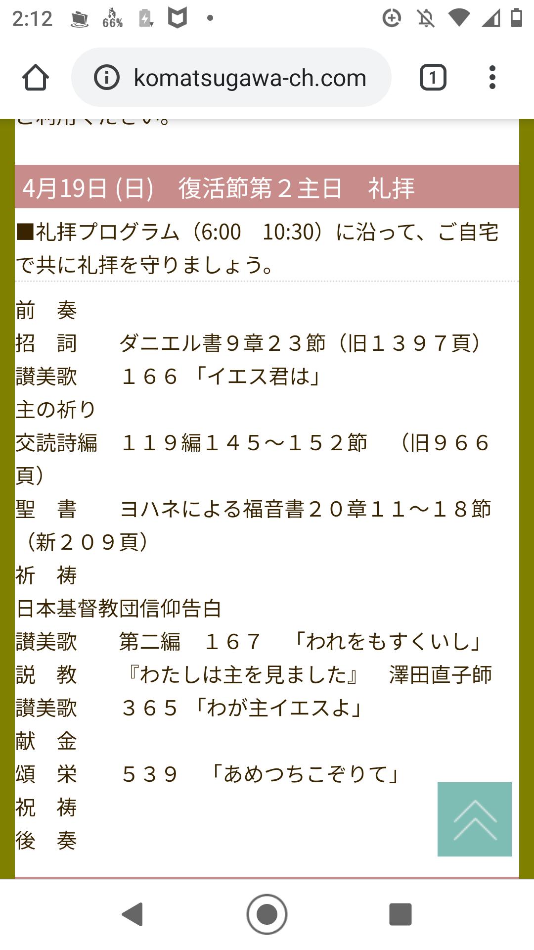 20200419131714c7d.png