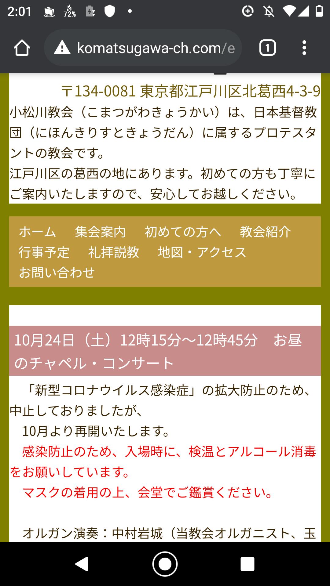 20201019133808d2c.png