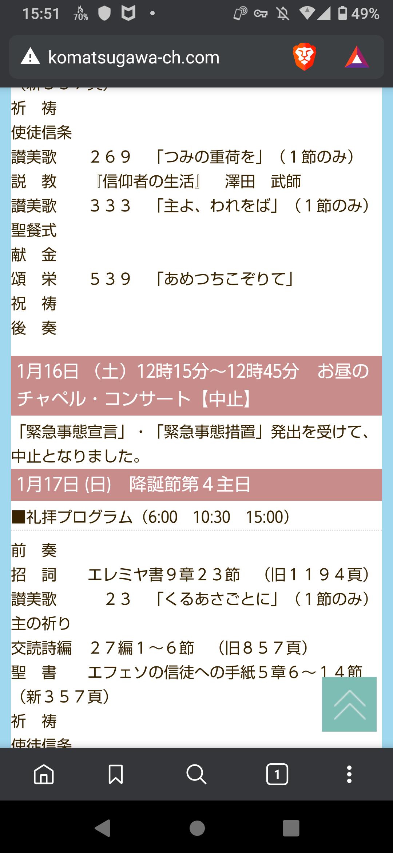 20210110181011c6f.png
