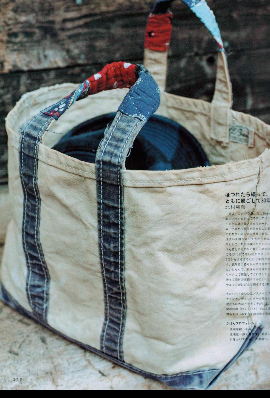 30年物のL.L.Beanのトートバッグ