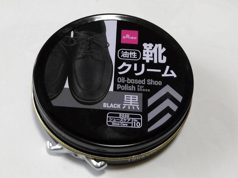 ダイソー靴磨き_鏡面磨きワックス