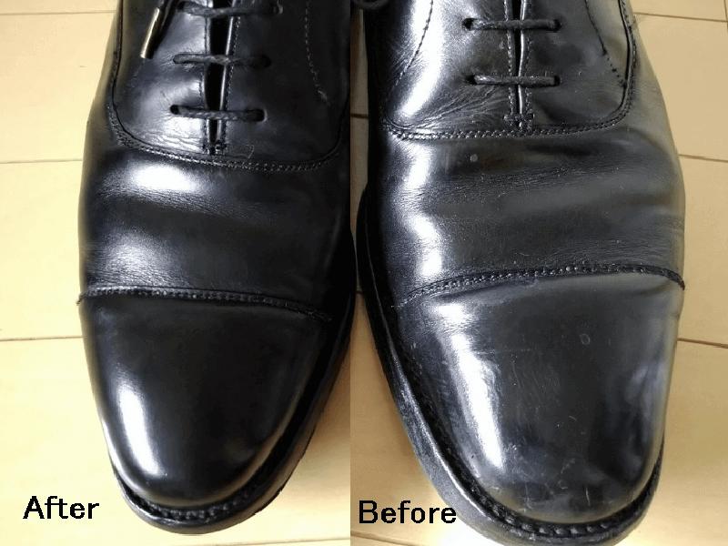 ダイソー靴磨き