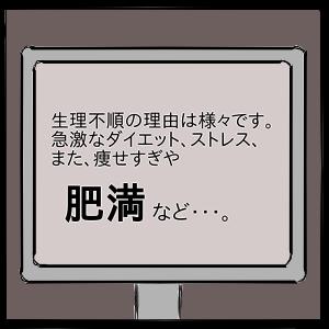 20200504-4