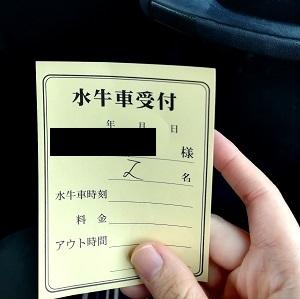 石垣島竹富20200724-03