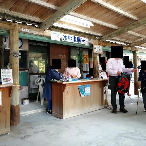 石垣島竹富20200724-06