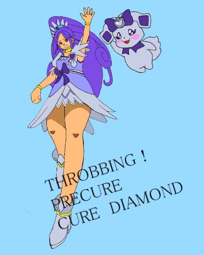 THPキュアダイヤモンド全身