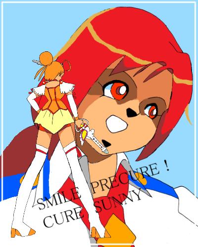 SMPキュアサニー
