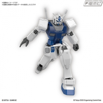 HG RX-78-2 ガンダム(東京2020オリンピックエンブレム) (3)