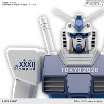 HG RX-78-2 ガンダム(東京2020オリンピックエンブレム) (2)