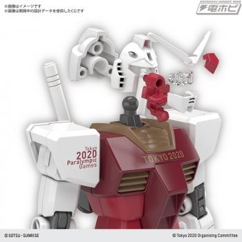HG RX-78-2 ガンダム(東京2020パラリンピックエンブレム) (1)