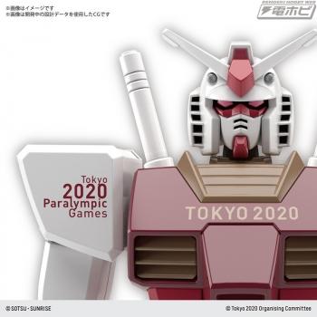 HG RX-78-2 ガンダム(東京2020パラリンピックエンブレム) (2)
