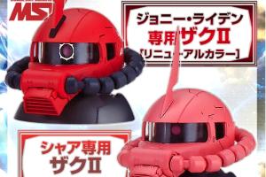 機動戦士ガンダム EXCEED MODEL ZAKU HEAD(ザクヘッド) 8t
