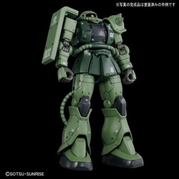 HG ガンダムベース限定 ザクII TYPE C-6:R6 [ペインティングモデル]1