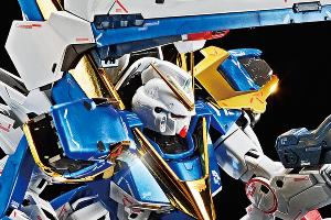 MG ガンダムベース限定 V2アサルトバスターガンダム Ver.Ka [チタニウムフィニッシュ]【2020年5月発送】t