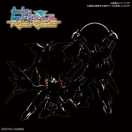 HGBDR 主人公機チーム4体セット最終決戦Ver. 特別カラー(仮)