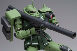 GUNDAM FIX FIGURATION METAL COMPOSITE MS-06C ザクⅡ C型t