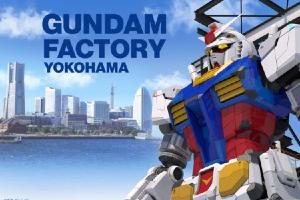 動く18mの実物大ガンダムの展示施設「GUNDAM FACTORY YOKOHAMA」の本オープン延期決定t