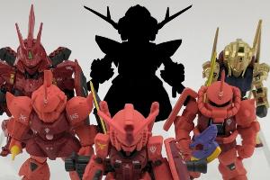 『FW GUNDAM CONVERGE ♯Plus』発売決定、第一弾はジオング!?t