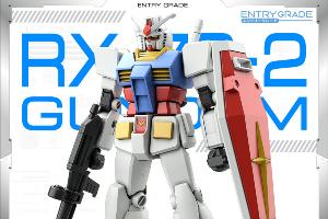 ENTRY GRADE RX-78-2 ガンダムt