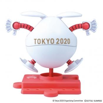 ハロプラ ハロ(東京2020パラリンピックエンブレム)5
