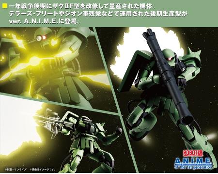 ROBOT魂 <SIDE MS> MS-06F-2 ザクII F2型 ver. A.N.I.M.E.のスペシャルページ