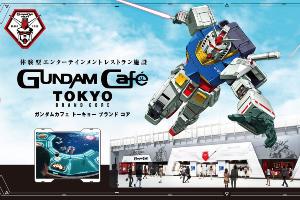 GUNDAM Café TOKYO BRAND COREt