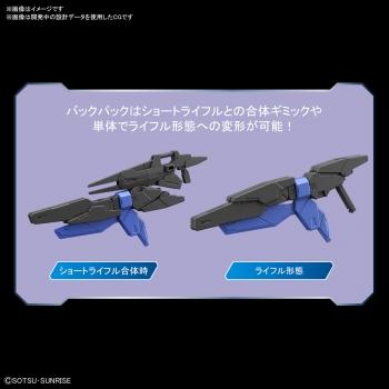HGBDR 1:144 ダブルオーガンダム系新機体(仮)1