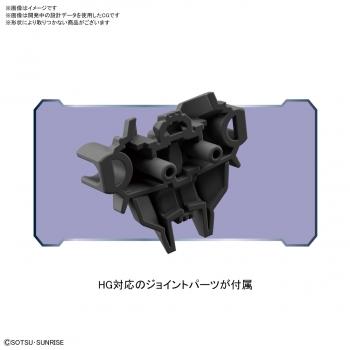 HGBDR 1:144 ガンダムアストレイ系新機体 新武装(仮)1