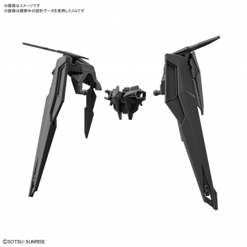 HGBDR 1:144 ガンダムアストレイ系新機体 新武装(仮)4