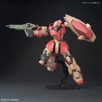 HG 1:144 メッサーF01型3