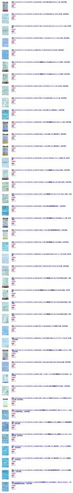 ガンプラ用デカール「ガンダムデカール」9月再販分 41種