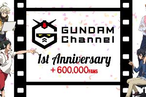 YouTube「ガンダムチャンネル」開設1周年記念t