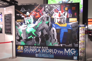 GUNPLA WORLD(GUNPLA WORLD Ver.MG)t
