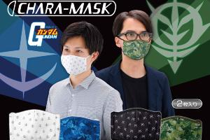 CHARA-MASK 機動戦士ガンダムt