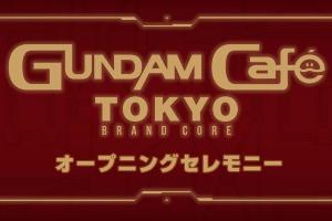 GUNDAM Café TOKYO BRAND CORE オープニングセレモニーt
