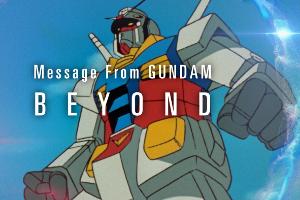 Message from GUNDAM 22BEYOND22t