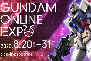 GUNDAM ONLINE EXPOt