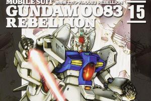 機動戦士ガンダム0083 REBELLION 15t