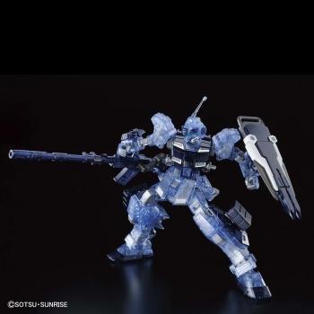HG 1:144 ガンダムベース限定 ペイルライダー(陸戦重装備仕様)[クリアカラー]9