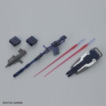 HG 1:144 ガンダムベース限定 ペイルライダー(陸戦重装備仕様)[クリアカラー]5
