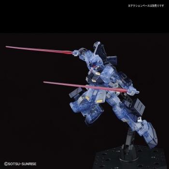 HG 1:144 ガンダムベース限定 ペイルライダー(陸戦重装備仕様)[クリアカラー]6
