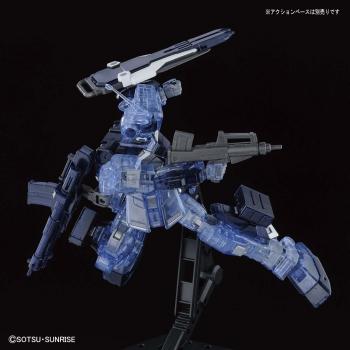 HG 1:144 ガンダムベース限定 ペイルライダー(陸戦重装備仕様)[クリアカラー]7