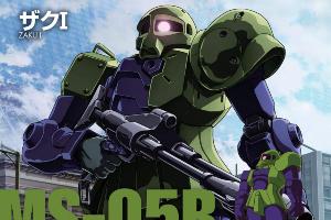 ガンダムモビルスーツバイブル 65号 (MS-05B ザクI) t