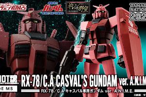 【開催記念商品】ROBOT魂 <SIDE MS> RX-78/C.A キャスバル専用ガンダム ver. A.N.I.M.E.t2