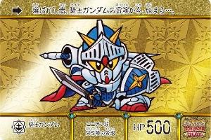 横井画伯プレミアムセレクションカードアートブックレットセットt