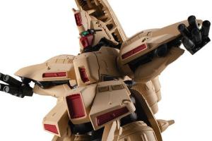 FW GUNDAM CONVERGE EX33 α・アジールt